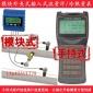 超声波流量计手持式超声波流量计模块插入外夹超声波流量计冷热量表