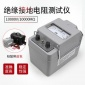 南京金川ZC-7绝缘电阻测试仪10000V兆欧表玻璃钢树脂高压电工摇表