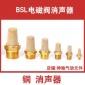 SNS神驰气动元件电磁阀消声器铜消声器PST-M5|01|02|03|04|06|10