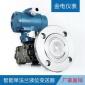智能单法兰液位变送器 压力变送器 液位仪表 KX3051LT/3351