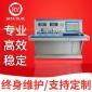 压力仪表自动检验系统/智能压力仪表自动检验系统/压力检验装置