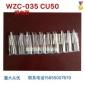 温度传感器WZC-035 CU50/CU100铜电阻 感温探头 高精度防水探头